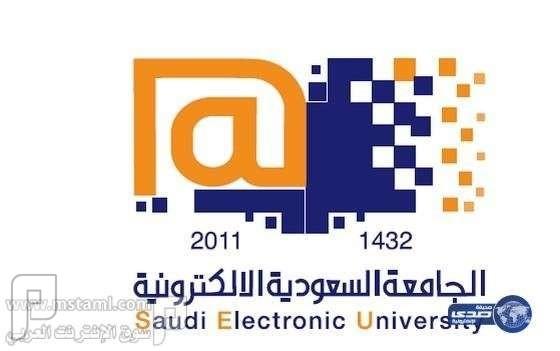 وظائف اكاديمية للجنسين في الجامعة السعودية الالكترونية