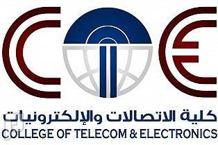 كلية الاتصالات والإلكترونيات بجدة تطرح 700 فرصة وظيفية لخريجيها