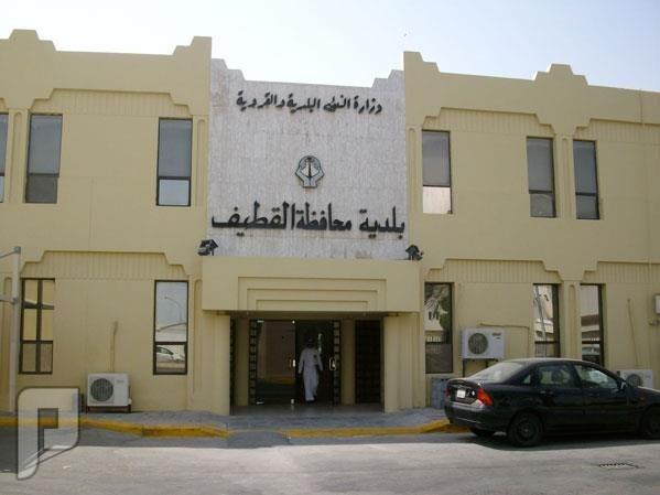 بلدية القطيف تعلن عن توفر وظائف شاغرة