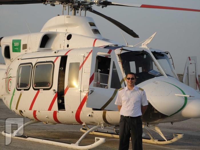وظائف طيار هليكوبتر ووظائف حفارين بهيئة المساحة الجيولوجية 1436