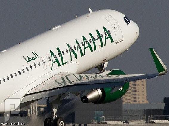 45 وظيفة فنية وتقنية وإدارية في خطوط طيران المها بجدة 1436