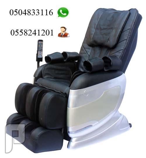 كرسي المساج الشامل - نوعية فاخرة Microcomputer Luxury Massage Chair كرسى المساج الشامل اسود اللون السعر 4000 ريال