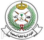 وظائف على بند التشغيل في مختلف المناطق بالقوات البرية 1436