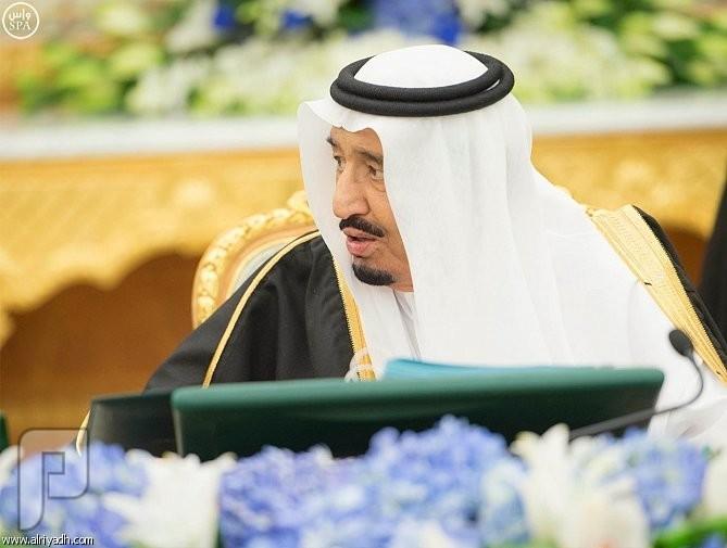 خبر : مجلس الوزراء ورسوم الأراضي خادم الحرمين الشريفين الملك سلمان ترأس الجلسة