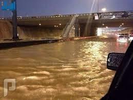 مخرج 18 طريق الخرج يغرق من الأمطار 2015