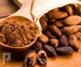 فوائد الكاكاو لقلبك ومناعتك !