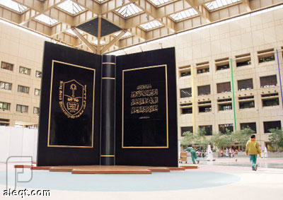 وظائف (بمسمى مدرس) للرجال والنساء في جامعة الملك سعود 1436