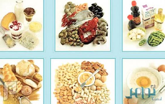 9 أنواع من الأطعمة تتسبب في حدوث أعراض الحساسية