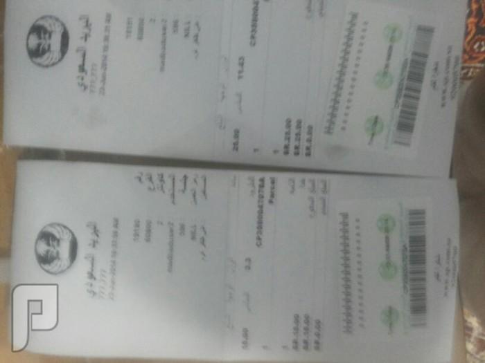 ديكور هايلكس دبل وعايدي جديده كارت رصاصي فقط صورة الارسالية عن طريق البريد السعودي الى جميع المنطق