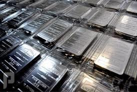تداول سبائك الفضة عبر الانترنت