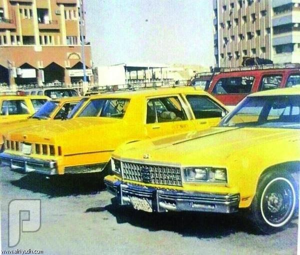 """سيارات الأجرة قديماً.. مشاوير """"الطيّبين"""" على الطلب! -سيارات الأجرة الصفراء في بداية استحداث التاكسي"""