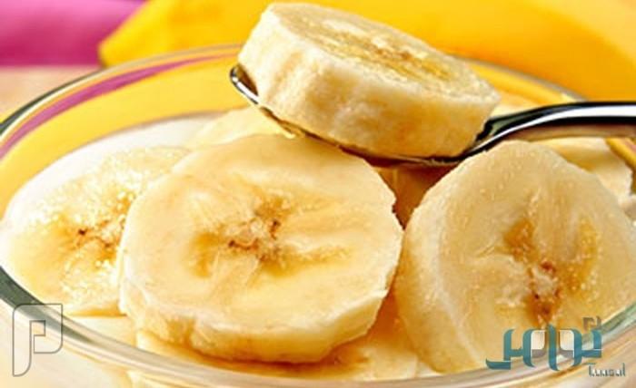 «كوكتيل الموز» يخلصك من «الكرش» في أيام معدودة