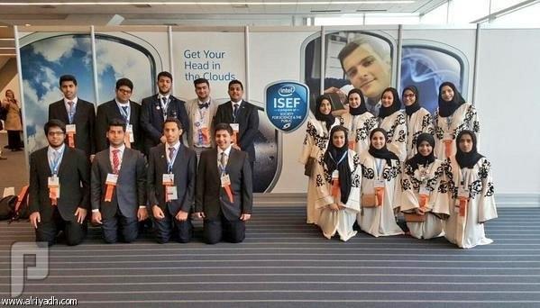 المملكة تحصد خمسة جوائز عالمية بمسابقة «إنتل آيسيف»