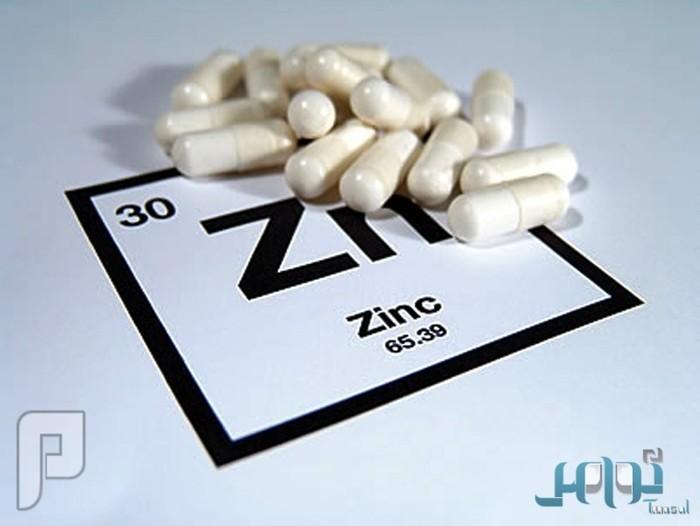 جرعة صغيرة من «الزنك» يومياً تغير حياتك إلى الأفضل