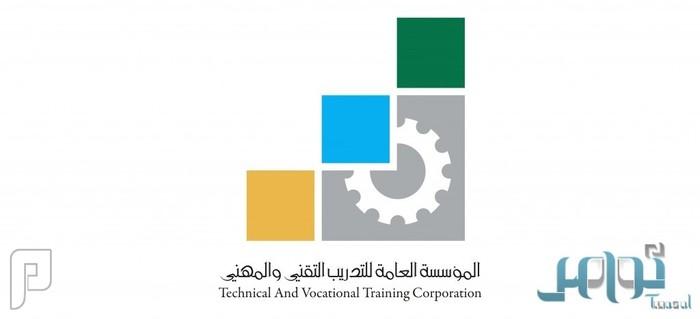 مؤسسة التدريب المهني تُعلن عن وظائف صحية شاغرة