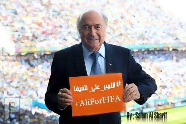 على هامش فضيحة الفيفا.. هل يصبح رئيس الفيفا عربياً لأول مرة؟!