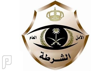 وظائف عمد بالمرتبة السابعة والسادسة بشرطة الرياض 1436
