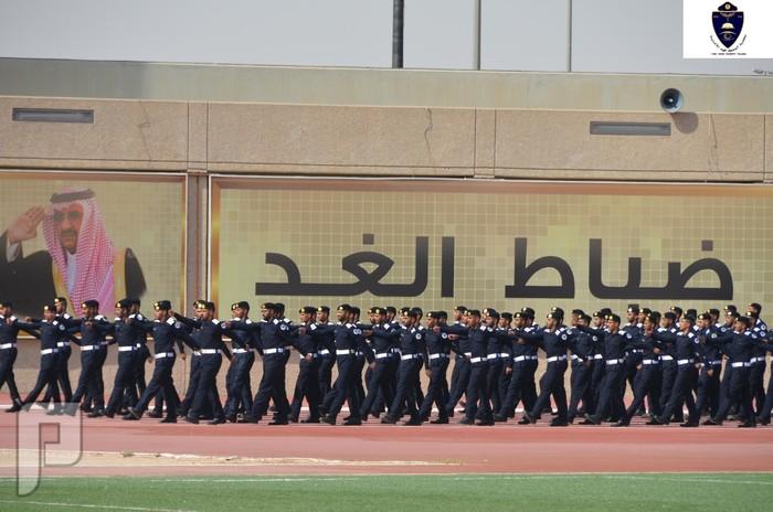 فتح التسجيل في دورة الضباط الجامعيين بكلية الملك فهد الأمنية 1436
