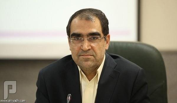 إيران: تسمم السعوديين سببه سم استخدم في رش غرف الفندق وزير الصحة الايراني حسن هاشمي