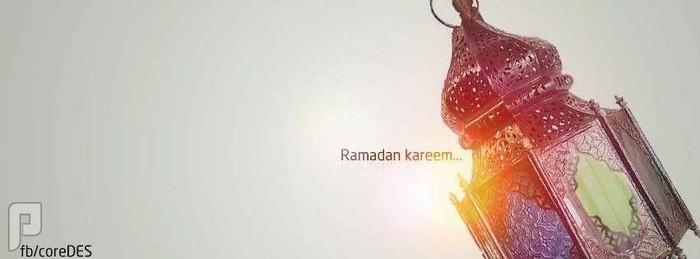 هخسر إيه لو رمضان ضاع مني ؟؟