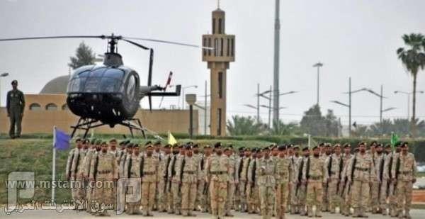 فتح القبول في معهد طيران القوات البرية لحملة الثانوية والدبلوم 1436