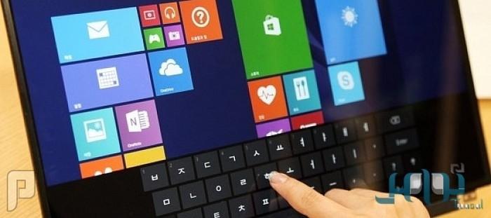 LG  تطوّر شاشات أرق وأخف وزناً للحاسبات المحمولة