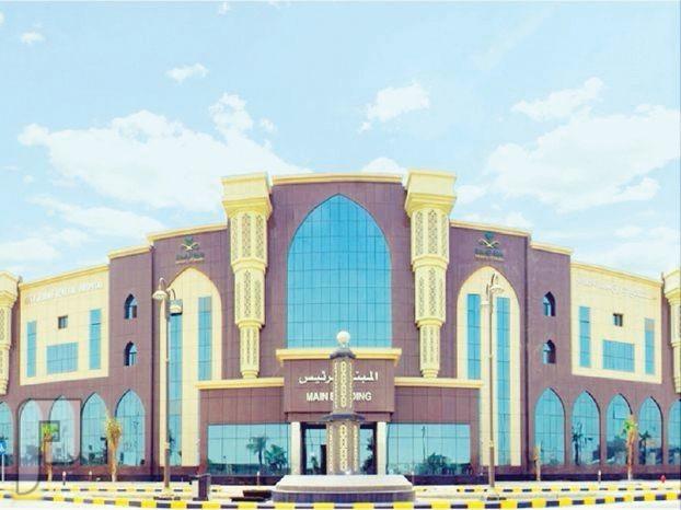 وزارة الصحة تعلن بدء التقديم لعدد 169 وظيفة بمستشفى شرق جدة 1436 مستشفى شرق جدة