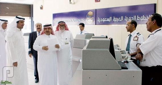 وظائف شاغرة في (مجال أمن المعلومات) بالخطوط السعودية 1436