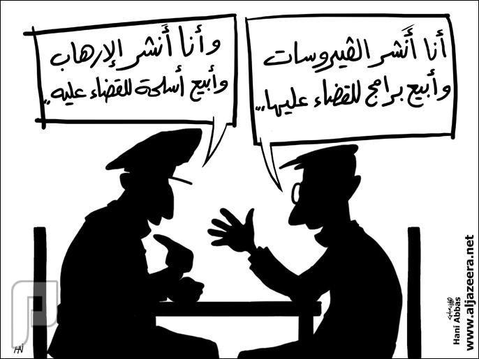 صورة تستحق تعليقاتكم وآراؤكم ياكرام ! هكذا العالم الآن ! ! !