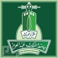 وظائف (سائق،،ومعقب) بكلية طب الأسنان بجامعة الملك عبدالعزيز 1436