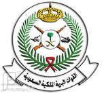 وظائف بإدارة تشغيل وصيانة المنشآت العسكرية بالمدينة المنورة 1436