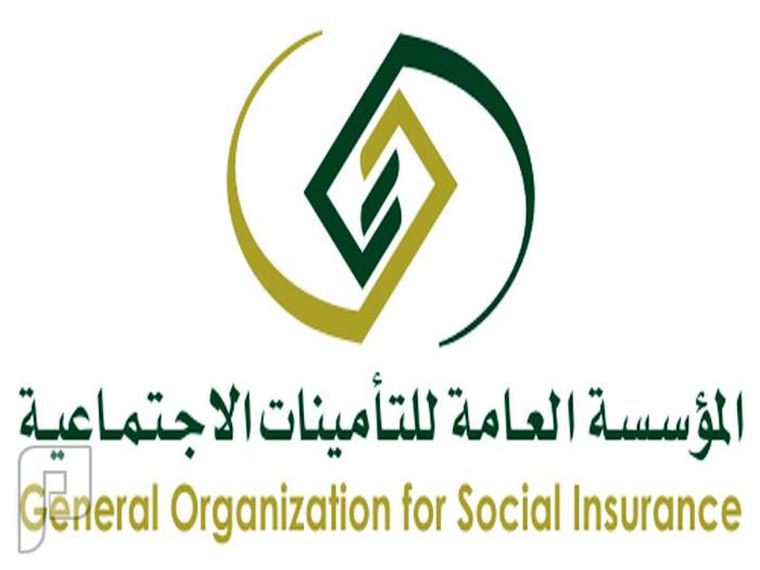 التأمينات الاجتماعية تعلن وظائف إدارية شاغرة للرجال و النساء 1436