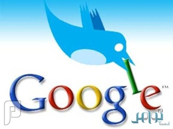 «جوجل» تتعاون مع «تويتر» لعرض الأخبار بشكل جديد