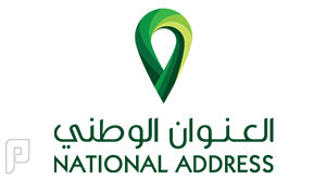 العنوان الوطني خطوة للأمام ( طريقة الاشتراك )