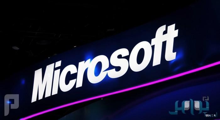 مايكروسوفت تضيف ميزة «الإعجاب» و«الإشارة» إلى Outlook