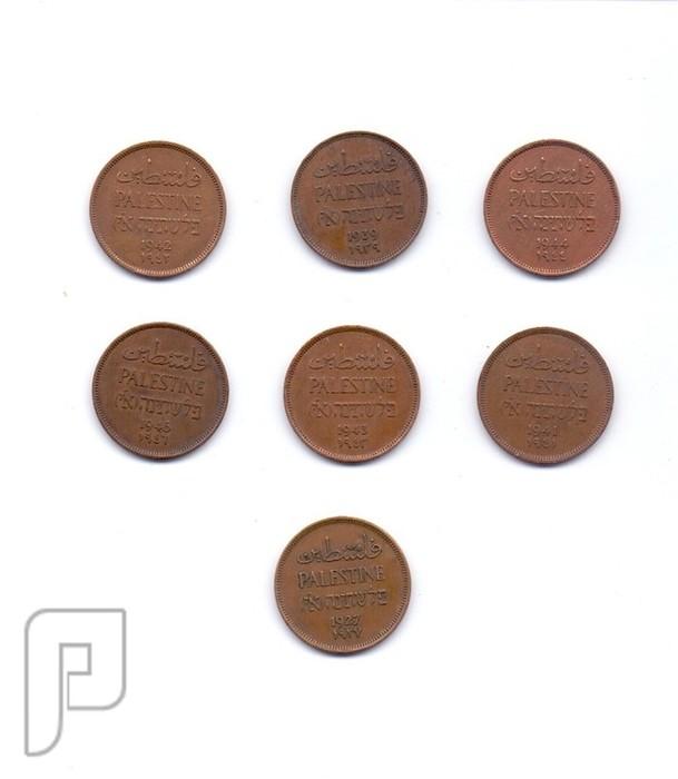 عملات فلسطينبة معدنبة -مجموعات -فئات- سنوات