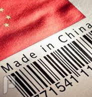 التجارة و الاقتصاد في الصين