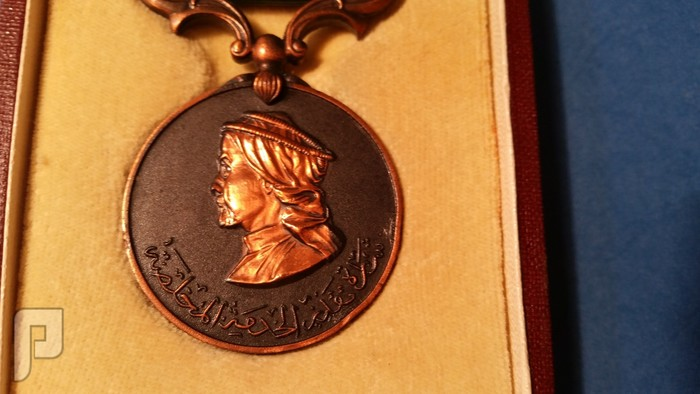 وسام اردني للملك عبدالله الاول بالعلبه الاصليه