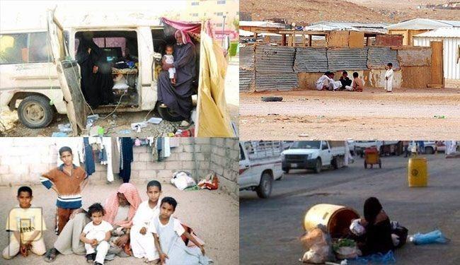السعودية في المرتبة الثالثة عربياً على مؤشر الرفاهية العالمي