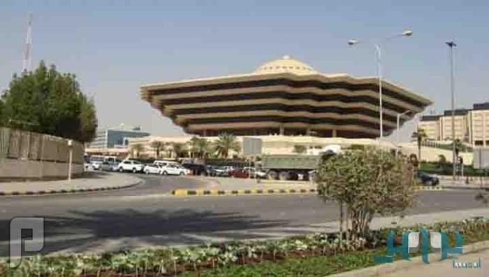 فتح باب القبول والتسجيل لوظائف وكالة وزارة الداخلية للأحوال المدنية
