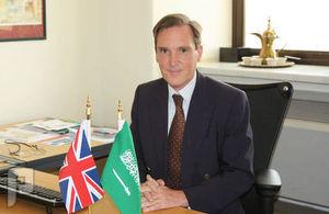 وظائف شاغرة بدوام كامل وجزئي في السفارة البريطانية بالرياض 1437 السفارة البريطانية في الرياض