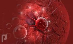 ابحث عن علاج للسرطان