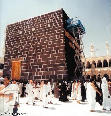 الصلاة إلى الكعبة المشرفة