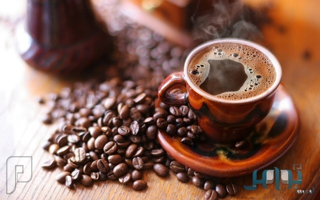 تعرف على الوقت الملائم لشرب القهوة