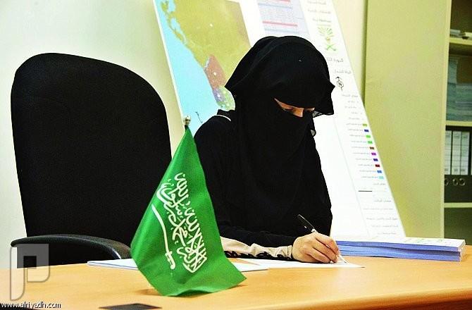 نساء سعوديات في الانتخابات البلدية