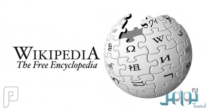 الصين تضيق الخناق على مستخدمي الشبكة العنكبوتية وتحجب «ويكيبيديا»