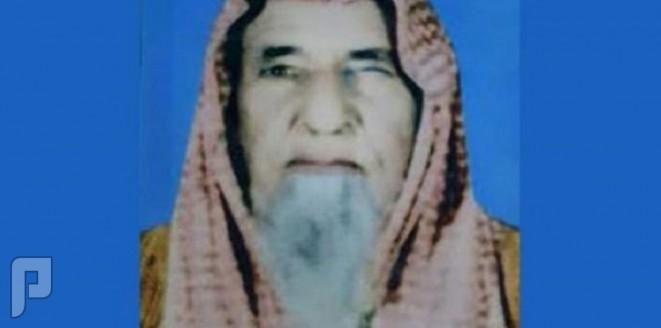 وفاة معمر عاصر جميع ملوك السعودية (رحمة الله عليه)
