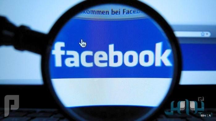 «فيسبوك» يسمح بالتصفح والتعليق على المشاركات دون إنترنت
