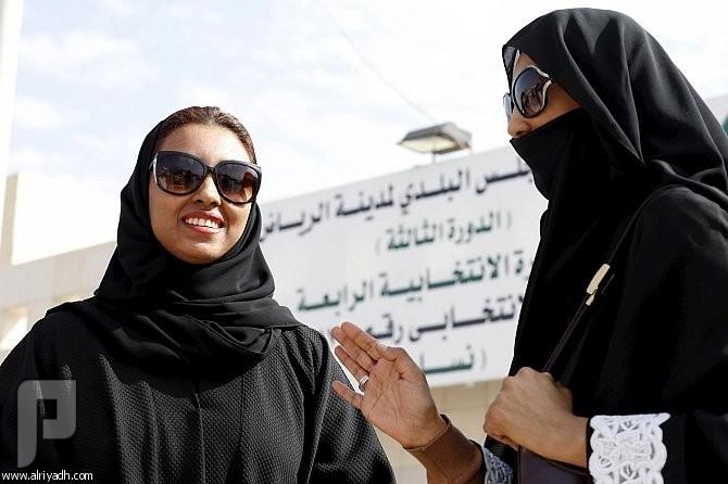 انطلاق الانتخابات البلدية بمشاركة أكثر من 130 ألف امرأة