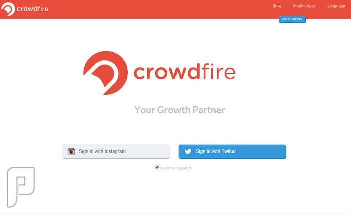 افضل تطبيق لزيادة المتابعين على تويتر بصورة مذهلة - شرح تطبيق كرودفير
